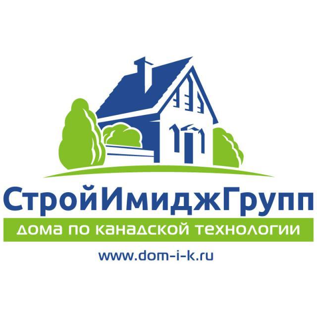 Логотип для СтройИмиджГрупп