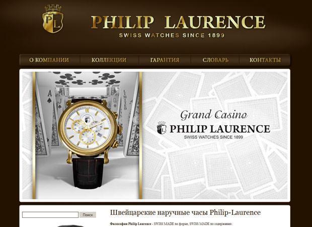 Philip Laurence